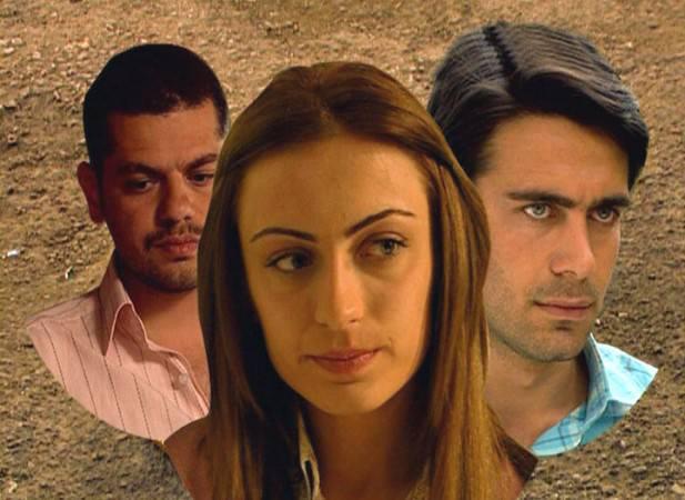 Bülbülüm Altın Kafeste - Kanal 7 TV Filmi