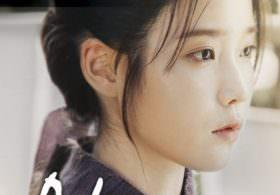 Aşka Yolculuk Dizisi Moon Lovers Scarlet Heart Final Bölüm Izle